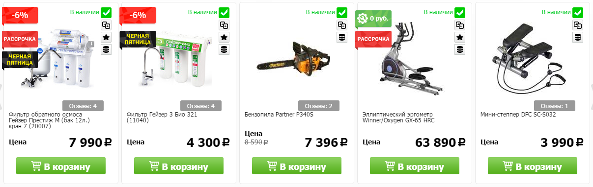 Купоны Techport в Геленджике